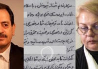 Secret communication between Mohammad Ali Taheri and Shahnaz Niroomanesh from prison + Document